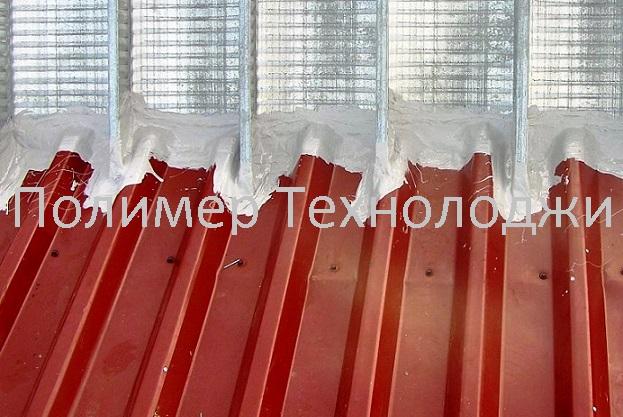 Проверка дома на теплоизоляцию